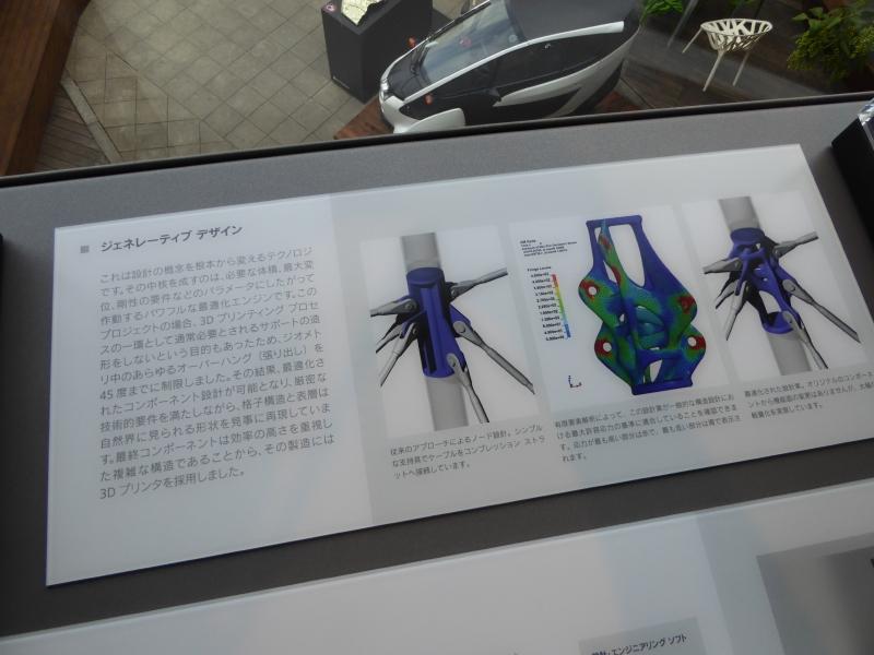 Arupによるジェネレーティブ・デザイン・ソフトウェアを使った最適化設計と、3Dプリンタで実際に作られた部品