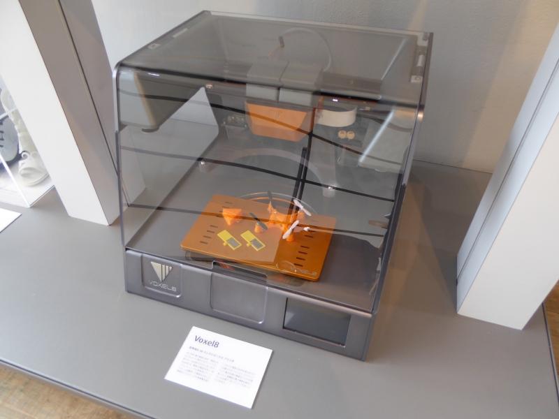 3Dエレクトロニクスプリンタ「Voxel8」