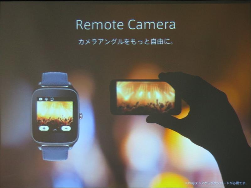 ライブビューをZenWatch上で確認しながら、腕振りでシャッター操作ができる「Remote Camera」