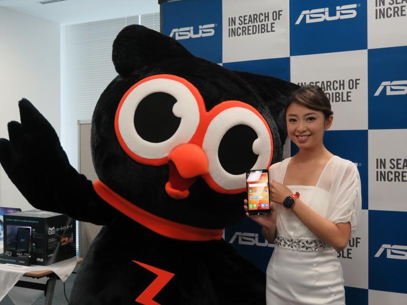 禅太郎とZenFone 2 Laser