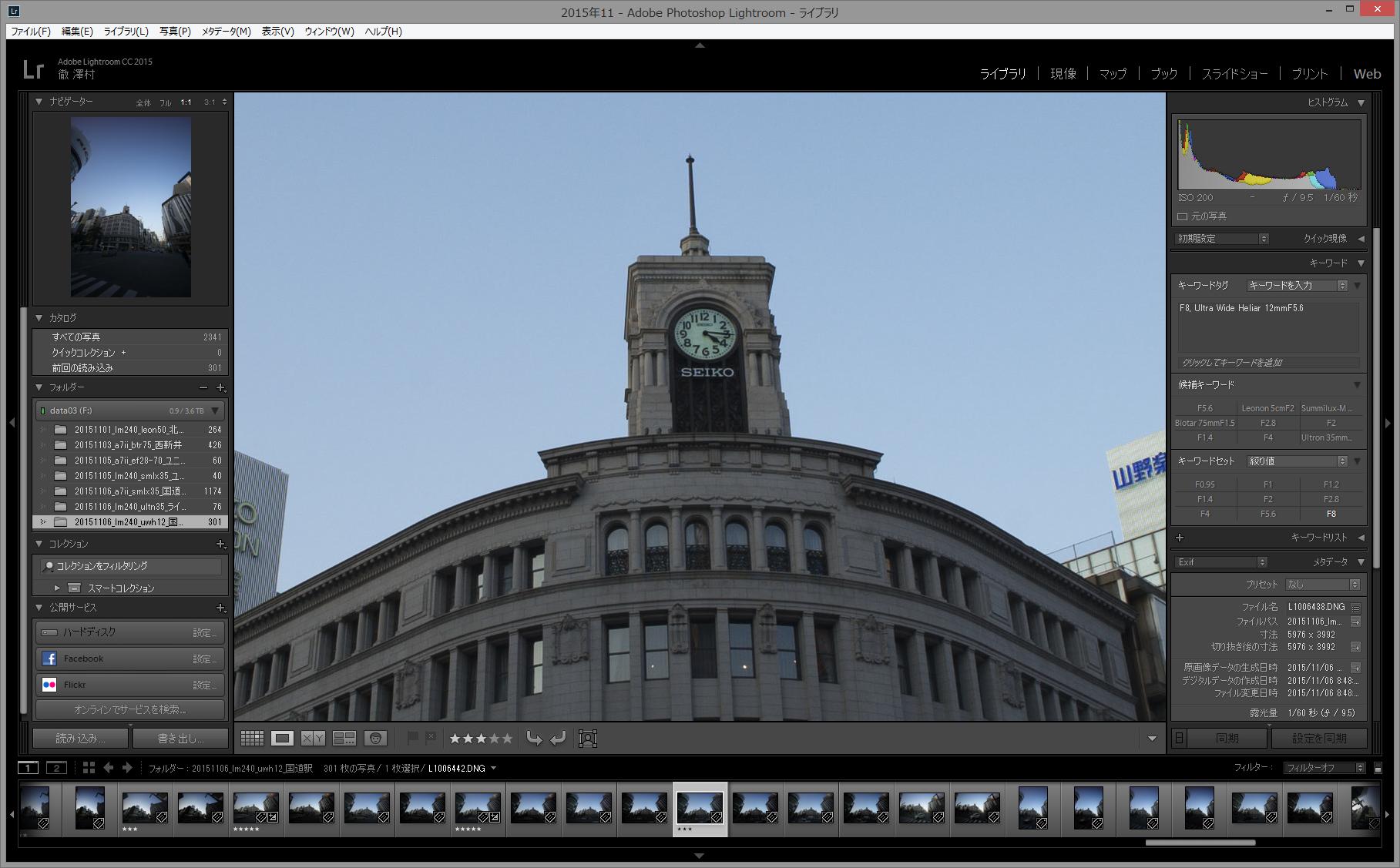 ライブラリモジュールでピクセル等倍にて画像をチェックする。このピクセル等倍表示に切り替える際、低スペックなマシンだとプレビュー画像生成に時間を要する