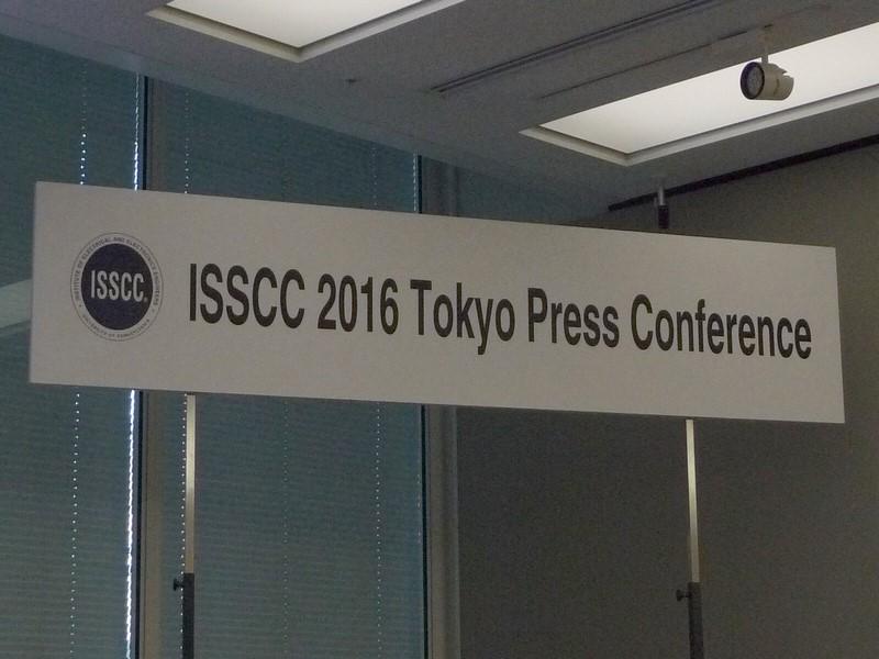 ISSCC記者会見のパネル