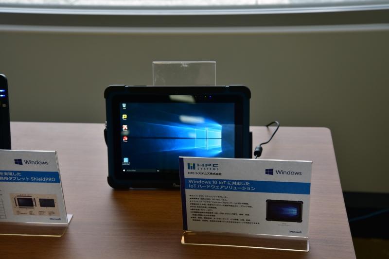 HPCシステムズの10.1型タブレット
