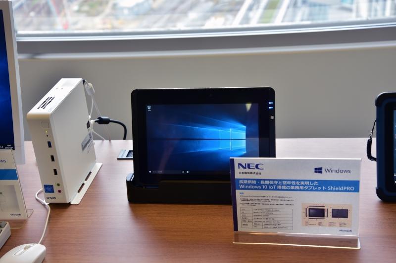 NECの業務用10.1型タブレット「ShieldPRO」