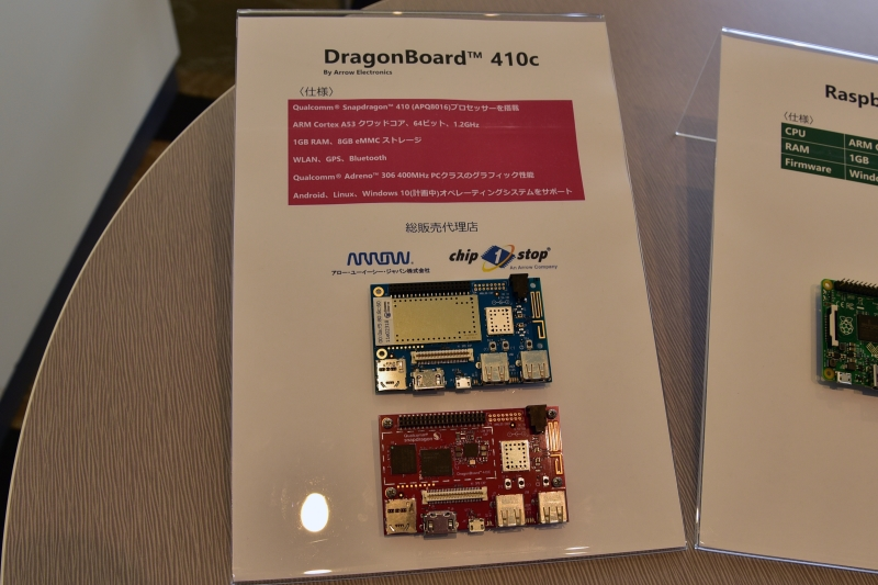 左から、DragonBoard 410c、Raspberry Pi 2、MinnowBoard Max