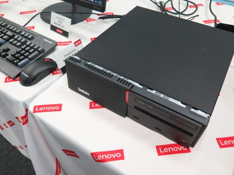 ThinkCentre M900 Smallの実機