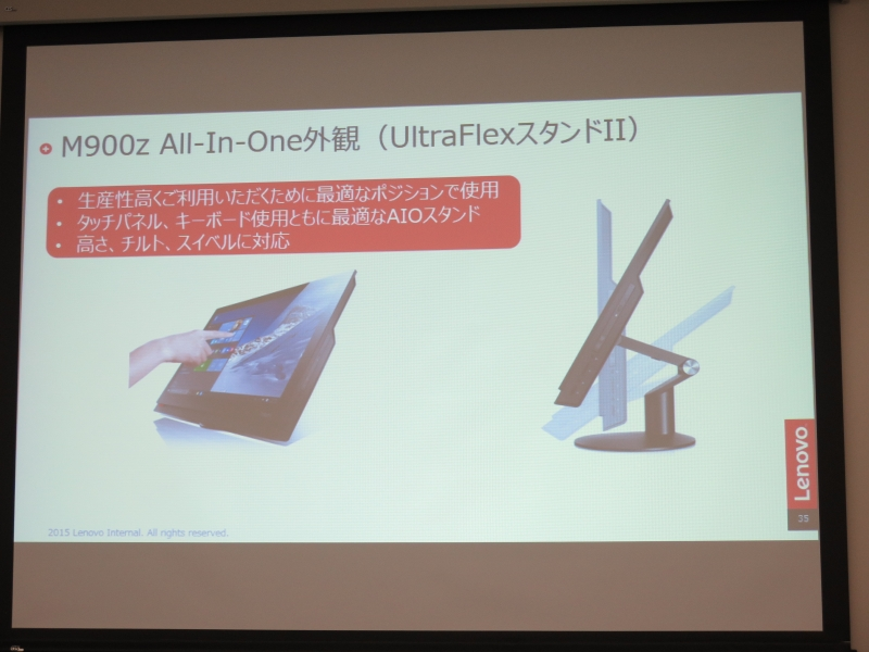 UltraFlexスタンドIIを標準搭載し、タッチ操作しやすい角度に調節できる