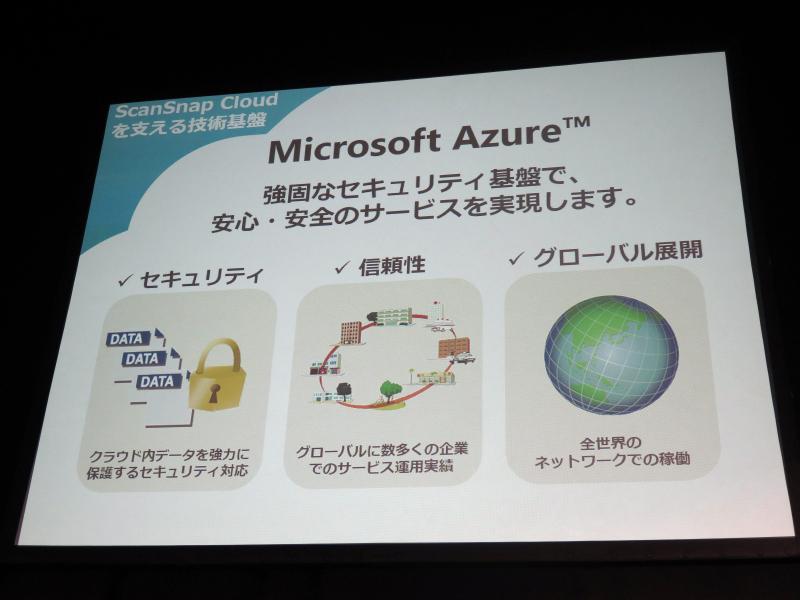 Microsoft Azureを利用して基盤を設計
