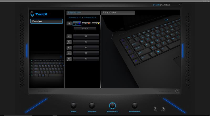 AW Command Center/Alienware TactX/Macro Keys