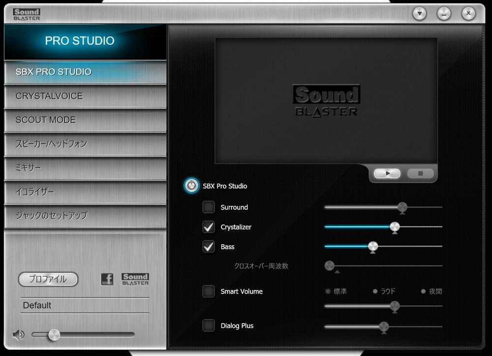 Sound Blaster Recon3Di Control Panel