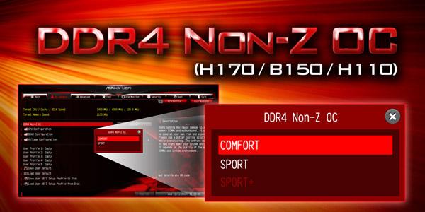 「DDR4 Non-Z OC」
