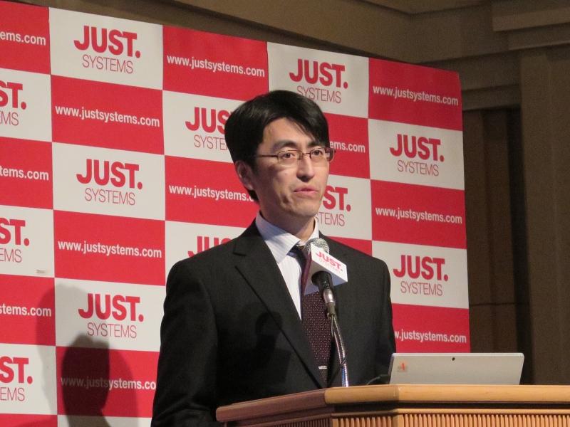 一太郎の機能解説を行なったCPS事業部 開発部の吉住康弘氏