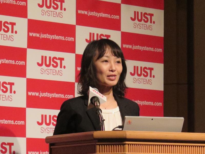 記者説明会でATOKの解説を行なったCPS事業開発部の下岡美由紀氏
