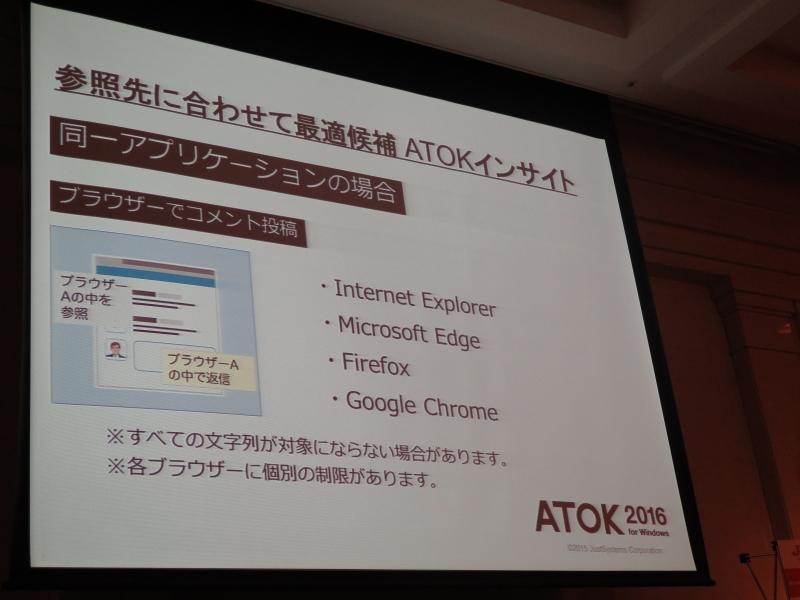 WebブラウザはInternet Explorer、Edge、Firefox、Google Chromeに対応する