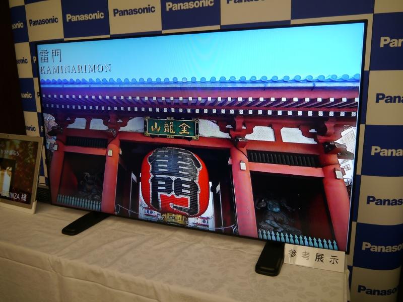 パナソニックが提供する予定のデジタルサイネージ用光ID送信機能内蔵液晶ディスプレイ