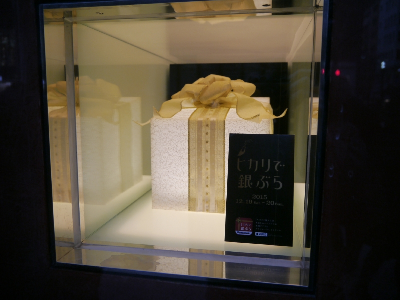 資生堂パーラーの飾り窓内の「光るギフトBOX」
