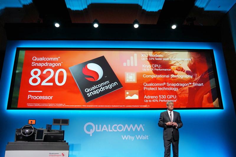 昨年発表されたSnapdragon 820は出荷が開始されている