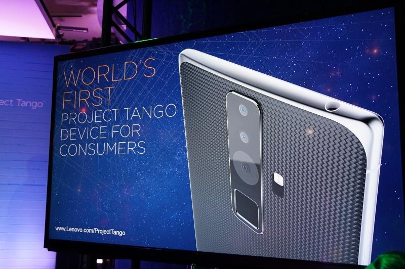 一般消費者向けとしては最初のProject Tango対応のデバイスとなる