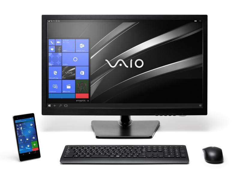 ContinuumでVAIO Phone BizをデスクトップPCのように利用できる