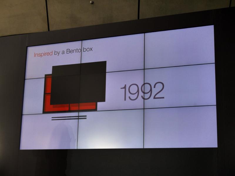 ThinkPadのデザインは、日本の松花堂弁当から始まっている