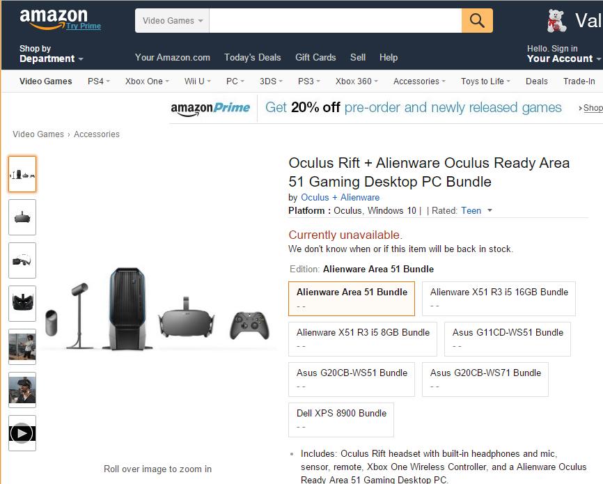 Amazon.comの予約ページ