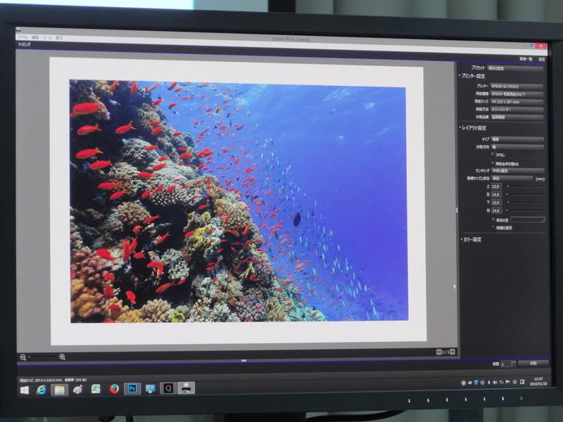 プリンタ印刷用ソフトから印刷すれば、レタッチ結果と同じ色で印刷される