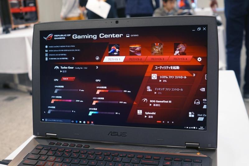 統合型ユーティリティの「Gaming Center」からオーバークロックやファンコントロールといった設定を行なえる