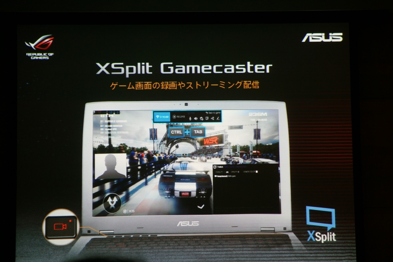 ゲームプレイ時の画面録画やストリーミング配信を支援する「XSplit Gamecaster」を利用可能