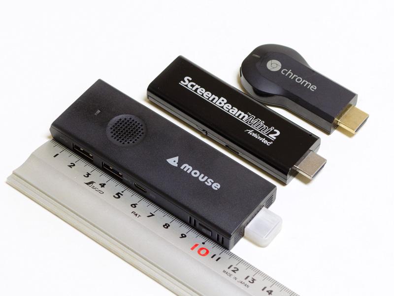ScreenBeam Mini2、Chromecastとの比較。スティックタイプとしては比較的大きめのScreenBeam Mini2と比べても随分大きいのが分かる