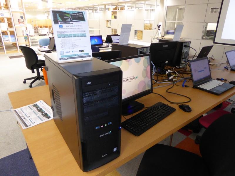 PC工房製の3Dプリントデータ作成向けPCが用いられた