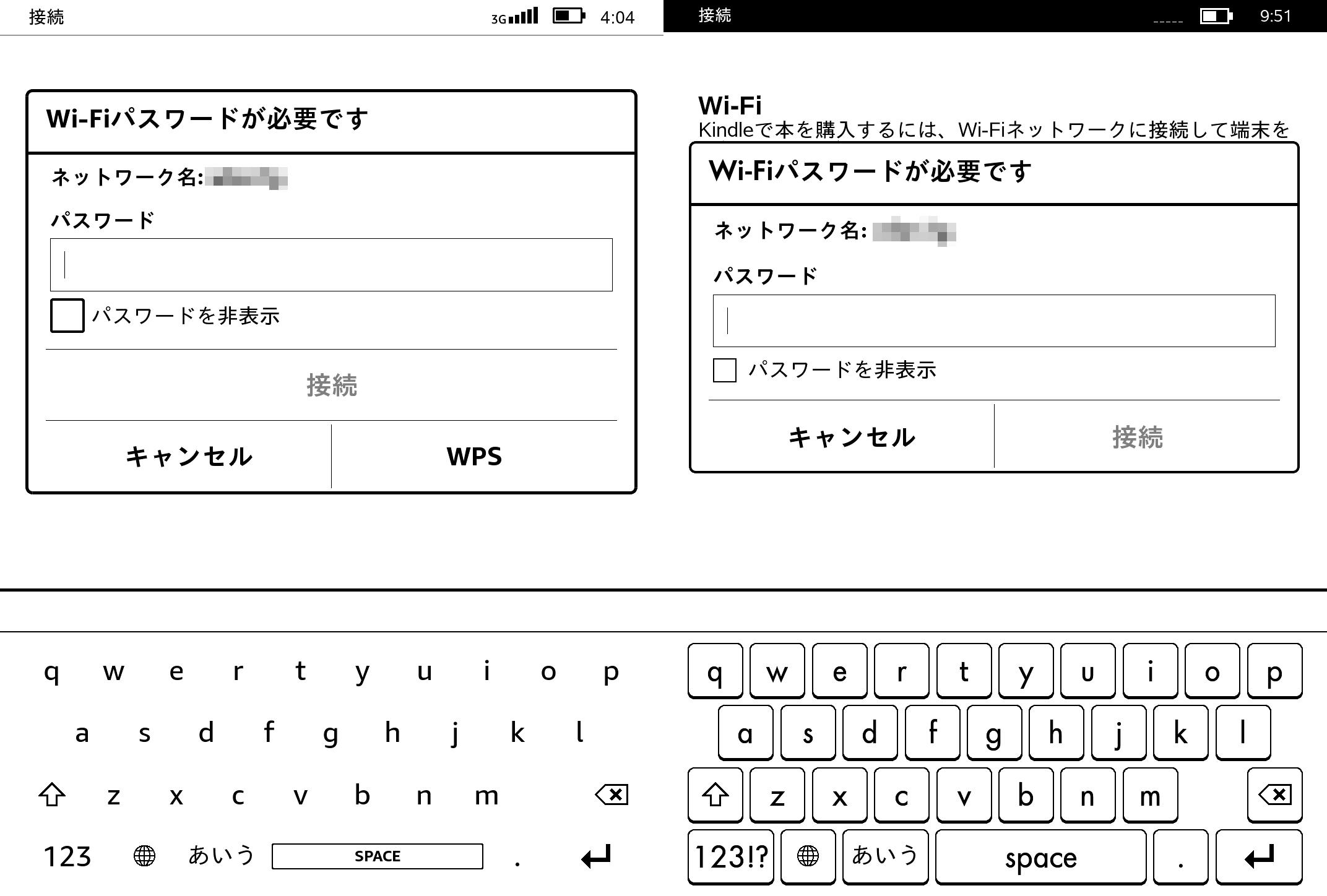 Wi-Fiパスワードの入力画面。従来の「接続」の位置に「WPS」ボタンがあり非常に紛らわしい。「接続」と位置を入れ替えるべきだろう。またキーボードのデザインが変更になり、キーの境界線が明示されなくなっている