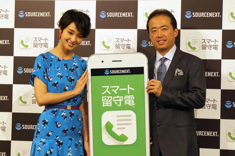 ソースネクスト株式会社 代表取締役社長の松田憲幸氏(右)と、イメージキャラクターを務める女優の剛力彩芽さん