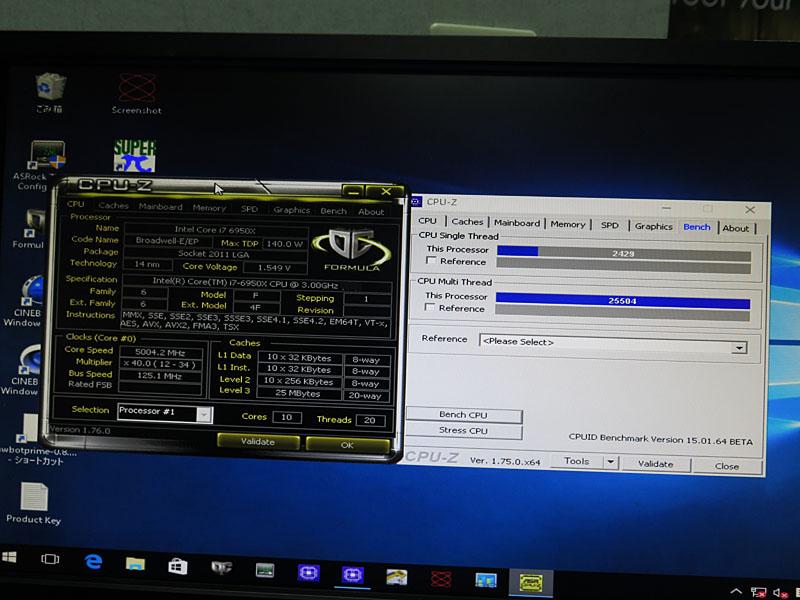 CPU-Zのベンチマークは5GHzで結果を残せた。シングルスレッドのスコアは2,429、マルチスレッドのスコアは25,504