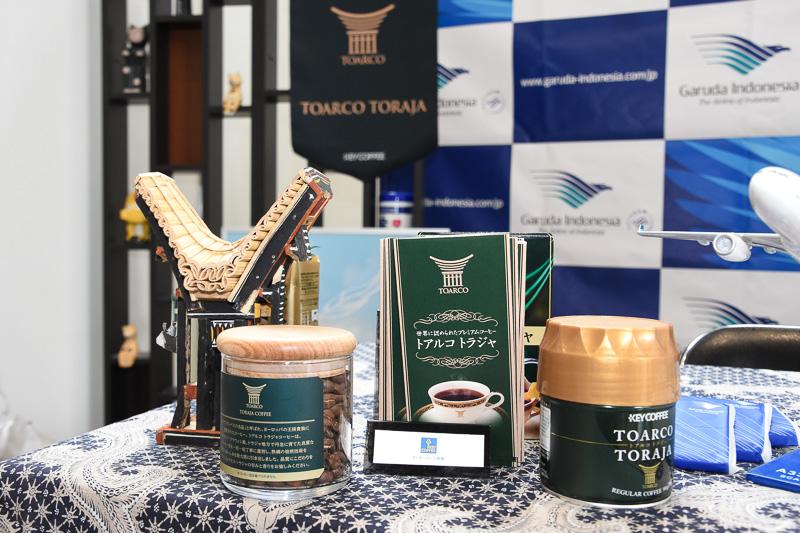 キーコーヒーのインドネシア産コーヒー「トアルコ トルジャ」をふるまったガルーダ・インドネシア航空