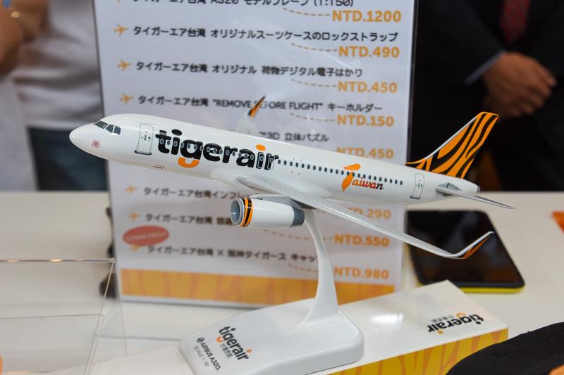 急激に日本路線を増やしているタイガーエア台湾。6月29日には仙台~台北線も就航する