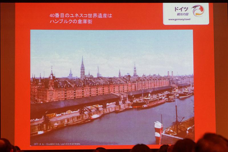 2015年に世界文化遺産に認定された倉庫街