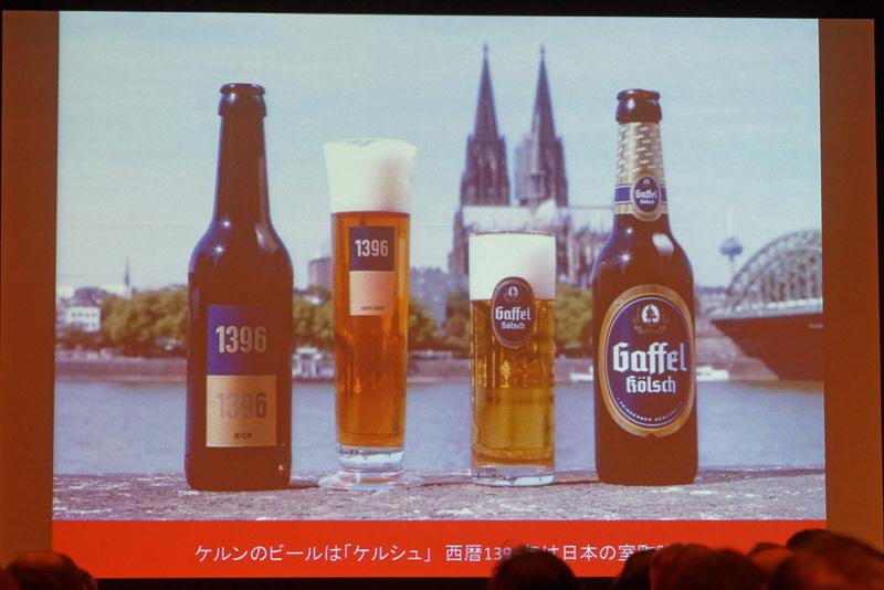 1396年からの歴史があるビール