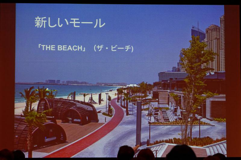 新たに「THE BEACH」がオープン