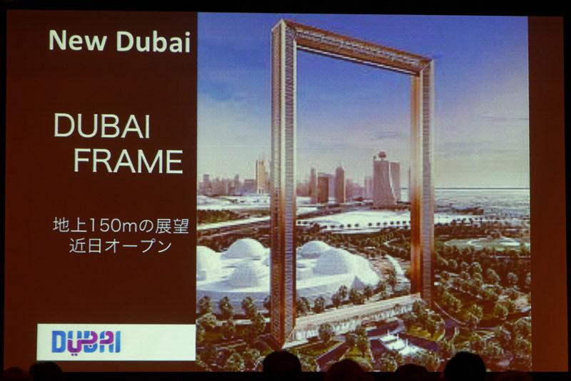 額縁風のデザインが強烈なインパクトを与える展望台「DUBAI FRAME」