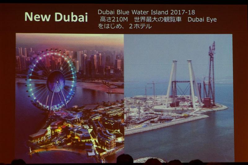 世界最大の観覧車がある「Dubai Blue Water Island」