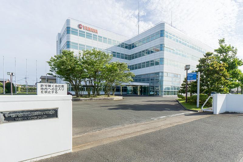 ヤマハ発動機株式会社 新居事務所。静岡県湖西市にあり、浜名湖のほとりになる
