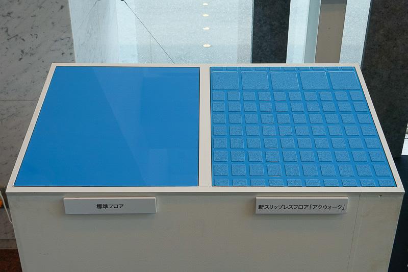 ブロックパターンがない標準床(左)とある床「アクウォーク」(右)との比較