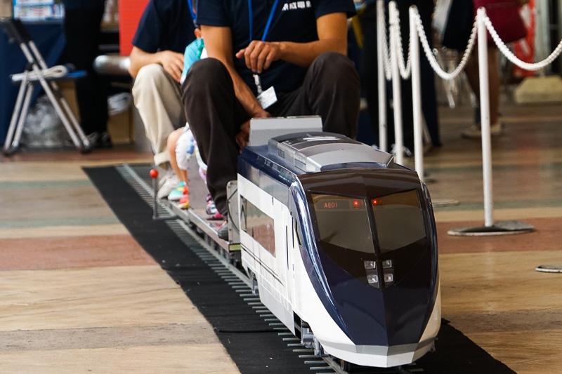 さいたま新都心の「コクーンシティ」で行われたイベントで実施したミニスカイライナーの乗車