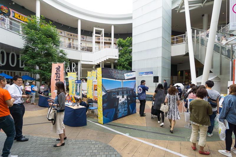 イベントはコクーンシティのコクーン1(3まである複合施設)にある吹き抜けを中心に実施