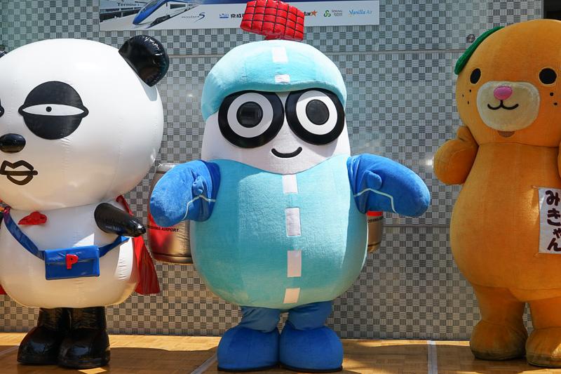 広島空港のマスコットキャラクター「ソラミィ」