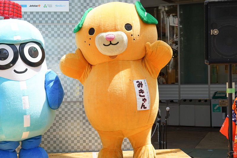 愛媛県公式イメージアップキャラクター「みきゃん」