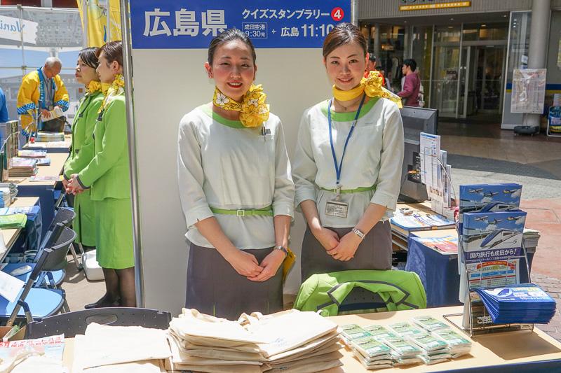 Spring Japanと広島県ブース