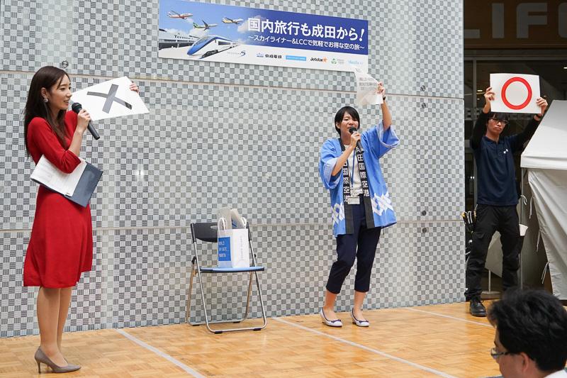 ステージ上では、クイズやジャンケン大会など実施、成田国際空港のプログラムでは○×クイズの正解者に景品を配る