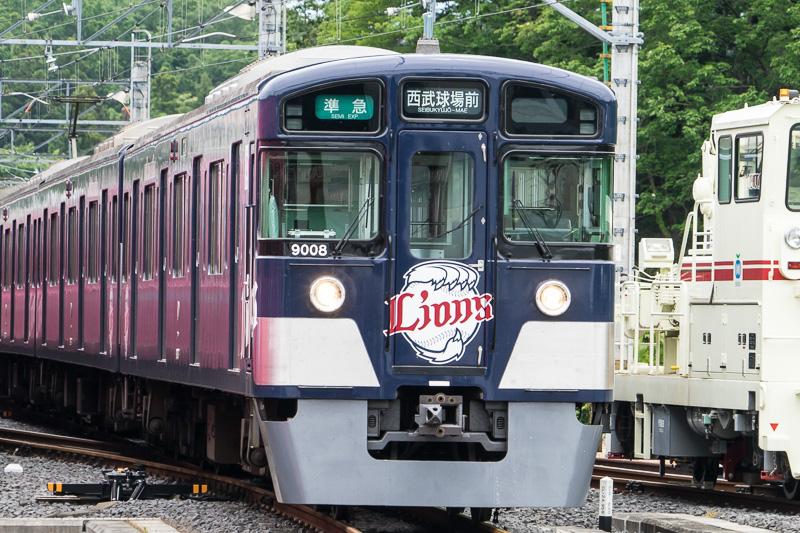 L-trainの正面