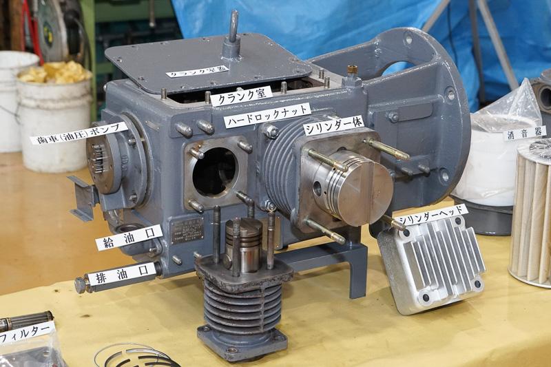 「HS20」コンプレッサー(圧縮機)の分解解説